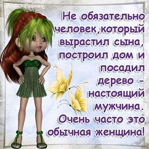 Юмор Е.Райчик картинки