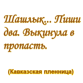 http://kartinki-vernisazh.ru/_ph/161/2/719747366.png