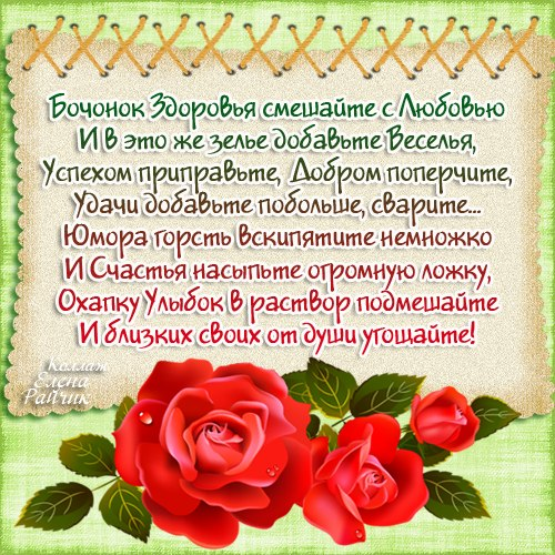 красивые поздравления с днем рождения мудрости запросу зимний комбинезон
