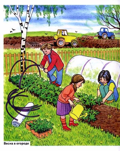 Открытки весна в огороде