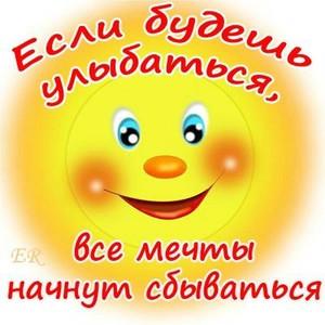 http://kartinki-vernisazh.ru/_ph/199/1/554679371.jpg
