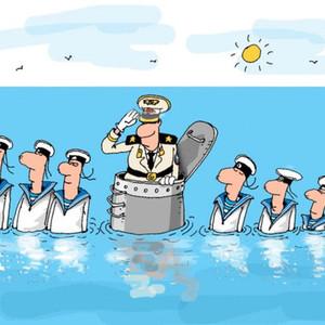 Поздравление с днем рожденья подводник