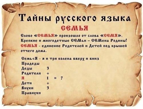 Денис Рожков биография актера, фото, рост и вес