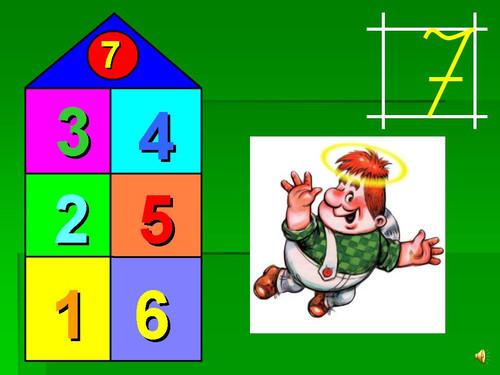повышение состав числа пять конспект подготовительная Бил