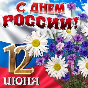 http://kartinki-vernisazh.ru/_ph/286/1/674519568.jpg