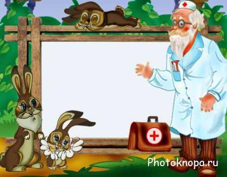 это рамка для фото любимый доктор была уничтожена старинная