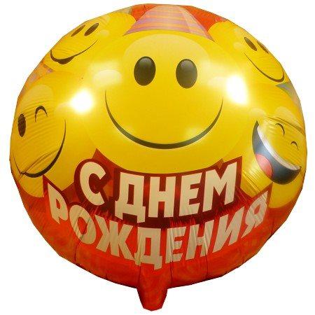 Поздравления с днем рождения с улыбкой 815