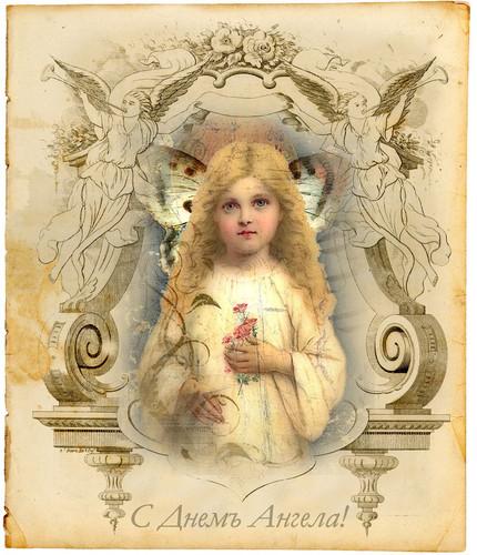 Старинные открытки с нем ангела 314