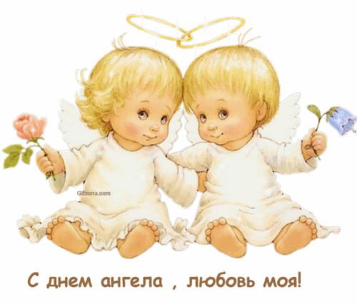 Поздравления двойняшкам с днем рождения крестной