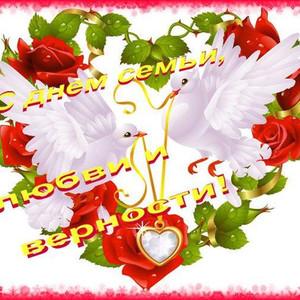 С днем семьи, любви, верности! <b>Голуби</b> и <b>цветы</b> картинка смайлик gif анимация фото рисунок