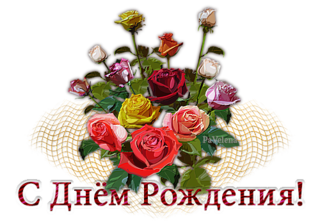 http://kartinki-vernisazh.ru/_ph/35/2/10386257.png