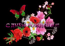 http://kartinki-vernisazh.ru/_ph/35/2/461325842.png