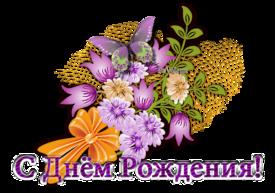 http://kartinki-vernisazh.ru/_ph/35/2/476067915.png