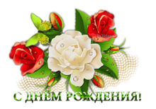 http://kartinki-vernisazh.ru/_ph/35/2/762023151.png