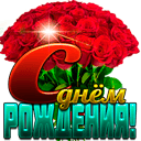 http://kartinki-vernisazh.ru/_ph/35/2/984423471.png