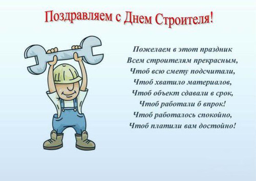 День защиты детей Статья Отдых с детьми OSDRU
