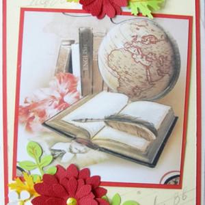 Открытка с днем учителя с глобусом 9