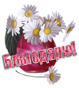 http://kartinki-vernisazh.ru/_ph/43/2/256765059.png