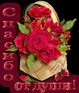 http://kartinki-vernisazh.ru/_ph/43/2/538907058.png?1492971606