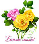 http://kartinki-vernisazh.ru/_ph/43/2/597247136.png