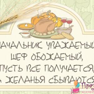 Спим на животе - ФОРУМ