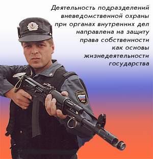 Открытка с поздравлением службы охраны