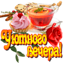 http://kartinki-vernisazh.ru/_ph/47/2/215513728.png