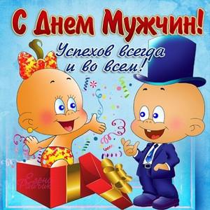 http://kartinki-vernisazh.ru/_ph/484/1/641733172.jpg