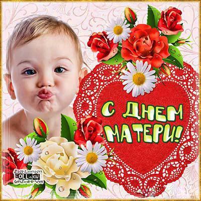 410С днем матери жене поздравления с