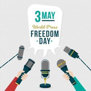 Поздравления с Днем свободы печати