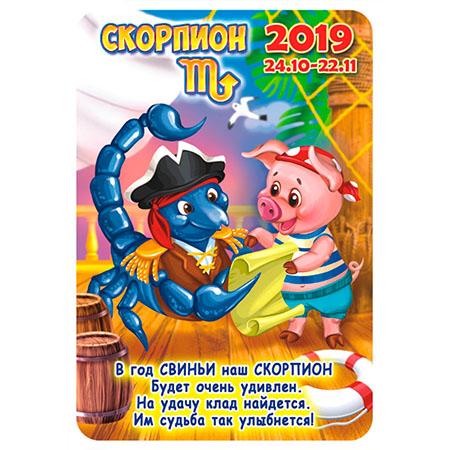 Гороскоп на жовтень року скорпіон ви стали дивитися на все, що відбувається навколо раціонально, зважуючи кожне рішення.