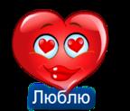 http://kartinki-vernisazh.ru/_ph/92/2/114720355.png